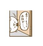 うりこ vol.2(個別スタンプ:08)