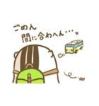 うりこ vol.2(個別スタンプ:10)
