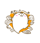 うりこ vol.2(個別スタンプ:11)