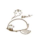 うりこ vol.2(個別スタンプ:12)