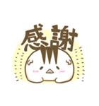 うりこ vol.2(個別スタンプ:14)