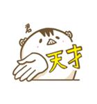 うりこ vol.2(個別スタンプ:17)