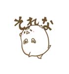 うりこ vol.2(個別スタンプ:22)