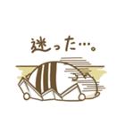 うりこ vol.2(個別スタンプ:23)