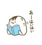 うりこ vol.2(個別スタンプ:24)