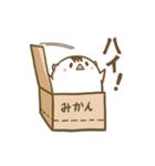 うりこ vol.2(個別スタンプ:28)