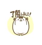 うりこ vol.2(個別スタンプ:29)