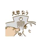 うりこ vol.2(個別スタンプ:32)