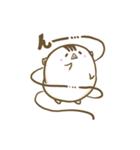 うりこ vol.2(個別スタンプ:36)