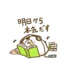 うりこ vol.2(個別スタンプ:38)