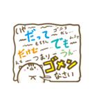 うりこ vol.2(個別スタンプ:39)