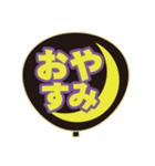 ジャニヲタ風うちわで日常会話(個別スタンプ:04)