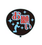ジャニヲタ風うちわで日常会話(個別スタンプ:08)