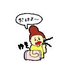 全ての「ゆき」に捧げるスタンプ★(個別スタンプ:01)