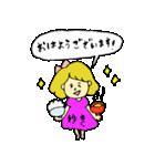全ての「ゆき」に捧げるスタンプ★(個別スタンプ:02)