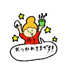 全ての「ゆき」に捧げるスタンプ★(個別スタンプ:05)
