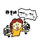 全ての「ゆき」に捧げるスタンプ★(個別スタンプ:15)