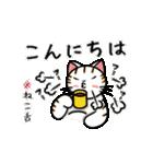 ちゃしろぶさへたねこ茶輔(さすけ)(個別スタンプ:01)
