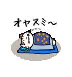 ちゃしろぶさへたねこ茶輔(さすけ)(個別スタンプ:03)