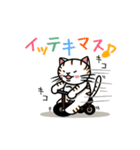 ちゃしろぶさへたねこ茶輔(さすけ)(個別スタンプ:04)