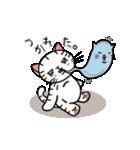 ちゃしろぶさへたねこ茶輔(さすけ)(個別スタンプ:09)