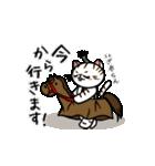 ちゃしろぶさへたねこ茶輔(さすけ)(個別スタンプ:11)