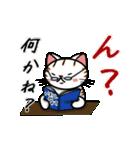 ちゃしろぶさへたねこ茶輔(さすけ)(個別スタンプ:15)