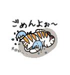ちゃしろぶさへたねこ茶輔(さすけ)(個別スタンプ:22)