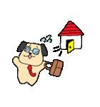 メガネいぬ(個別スタンプ:02)