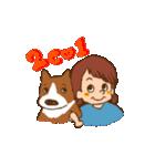 みるく&ゆきちゃん(個別スタンプ:01)