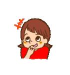 みるく&ゆきちゃん(個別スタンプ:03)