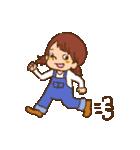 みるく&ゆきちゃん(個別スタンプ:08)