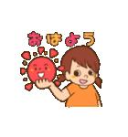 みるく&ゆきちゃん(個別スタンプ:09)