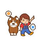 みるく&ゆきちゃん(個別スタンプ:11)