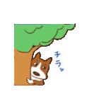 みるく&ゆきちゃん(個別スタンプ:14)
