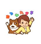 みるく&ゆきちゃん(個別スタンプ:17)