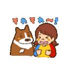 みるく&ゆきちゃん(個別スタンプ:18)