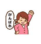 みるく&ゆきちゃん(個別スタンプ:19)