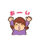 みるく&ゆきちゃん(個別スタンプ:20)