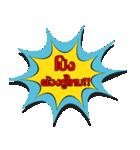 pong v.2(個別スタンプ:01)