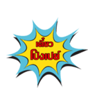 pong v.2(個別スタンプ:05)