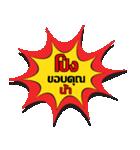 pong v.2(個別スタンプ:07)