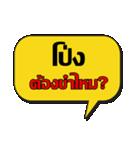 pong v.2(個別スタンプ:16)