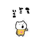さえないこねこ(個別スタンプ:07)