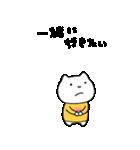 さえないこねこ(個別スタンプ:08)