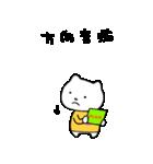さえないこねこ(個別スタンプ:09)