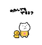 さえないこねこ(個別スタンプ:21)