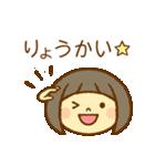かわいい女の子スタンプ(ボブヘアー)(個別スタンプ:4)
