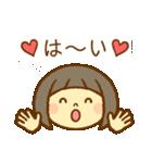 かわいい女の子スタンプ(ボブヘアー)(個別スタンプ:6)