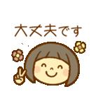 かわいい女の子スタンプ(ボブヘアー)(個別スタンプ:7)
